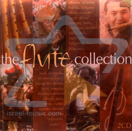 The Flute Collection by Various