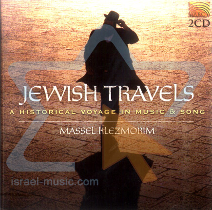Jewish Travels by Massel Klezmorim