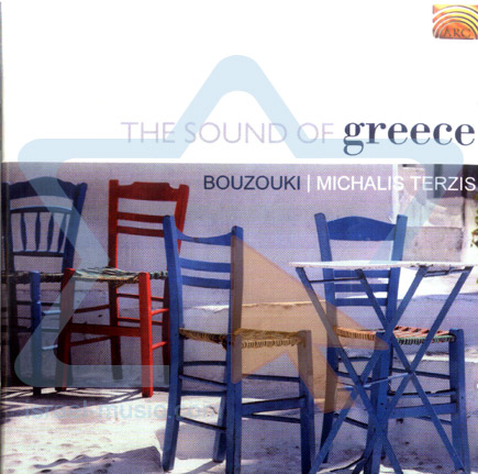 The Sound of Greece by Michalis Terzis