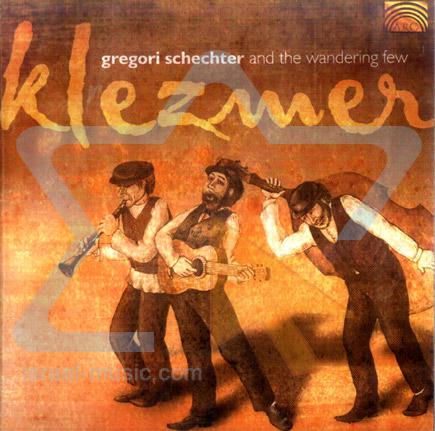 Klezmer by Gregori Schechter