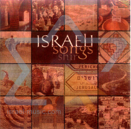 Israeli Songs by Shir