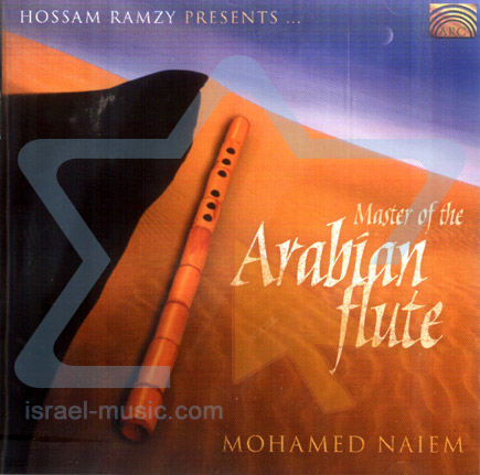 Master of the Arabian Flute by Mohamed Naiem