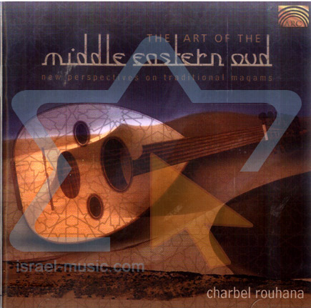 Middle Eastern Oud by Charbel Rouhana