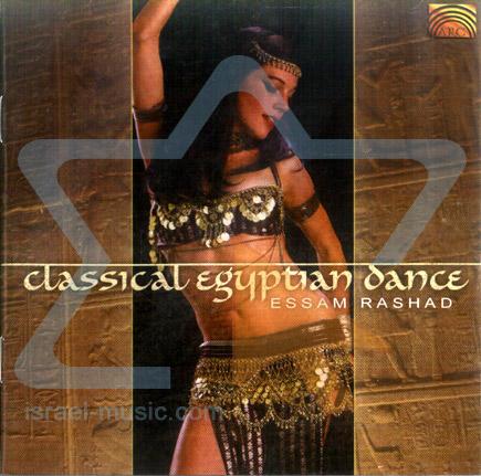 Classical Egyptian Dance by Essam Rashad