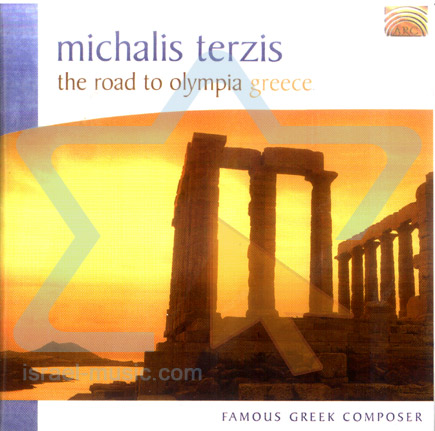 The Road to Olympia by Michalis Terzis