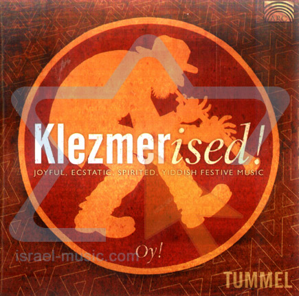 Klezmerised by Tummel