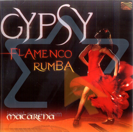 Flamenco Rumba لـ Macarena