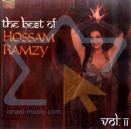 The Best of Hossam Ramzy - Vol.2 के द्वारा Hossam Ramzy