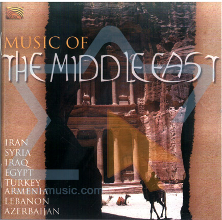 Music from the Middle East by Various