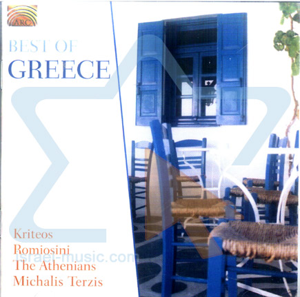 Best of Greece - Vol. 2 by Various