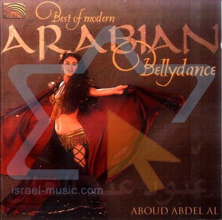 Best of Modern Arabian Bellydance Par Aboud Abdel Al