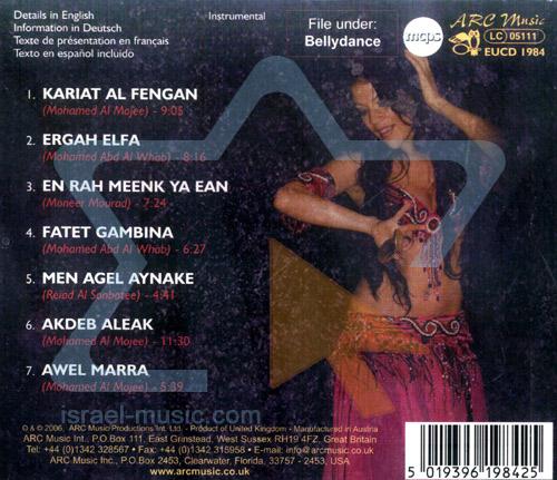 Modern Bellydance from Arabia by Bashir Abdel'Aal