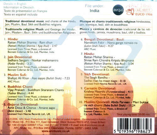 Devotion - Religious Chants from India by Various