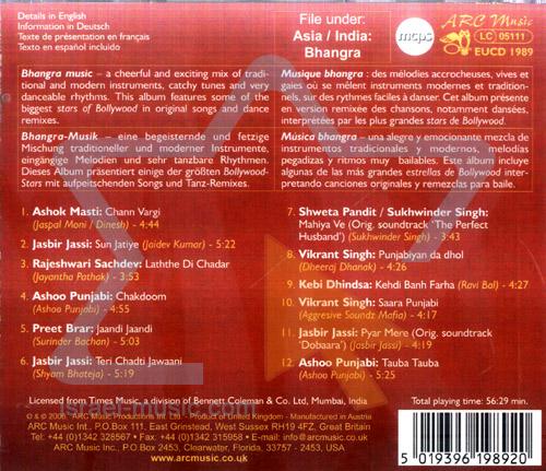 Bollywood Dance - Bhangra by Various