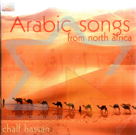 Arabic Songs from Africa by Chalf Hassan