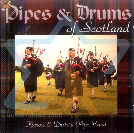 Pipes and Drums of Scotland by Kinross &amp; District Pipe Band