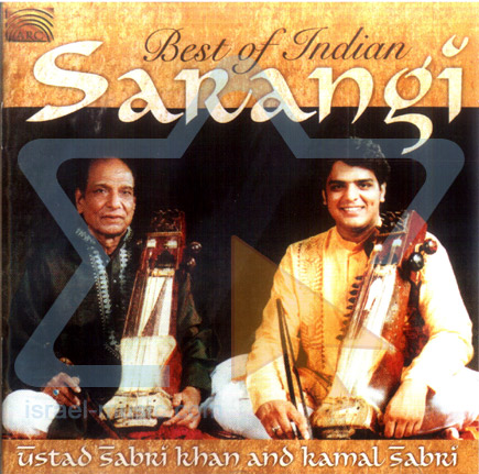 Best of Indian Sarangi Par Kamal Sabri