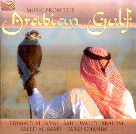 Music from the Arabian Golf by Various