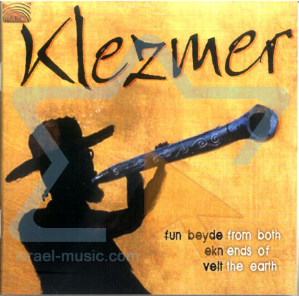 Klezmer - From Both Ends of the Earth by Various