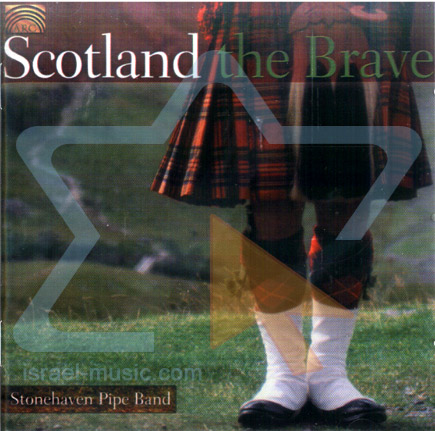 Scotland the Brave by Stonehaven Pipe Band