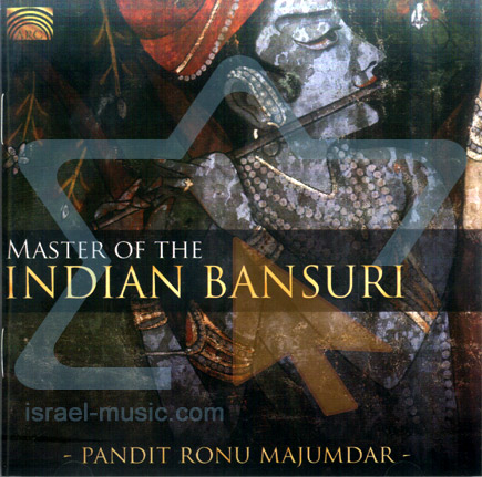 Master of the Indian Bansuri के द्वारा Pandit Ronu Majumdar