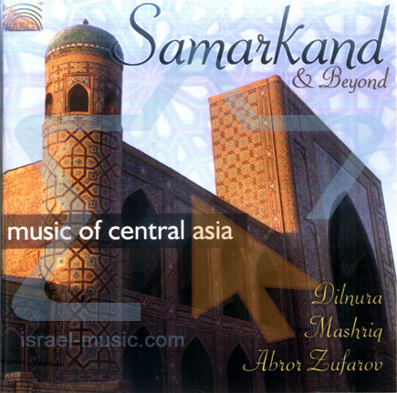 Samarkand & Beyond by Various