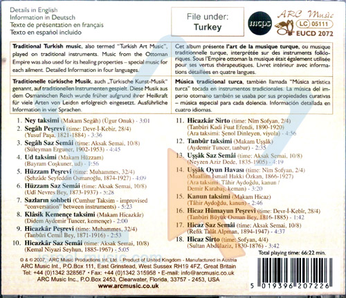 Turkish Traditional Music के द्वारा Ensemble Tahir Aydogdu