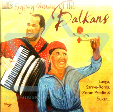 Gypsy Music of the Balkans by Various
