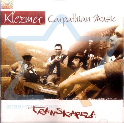 Klezmer - Carpathian Music by Transkapela