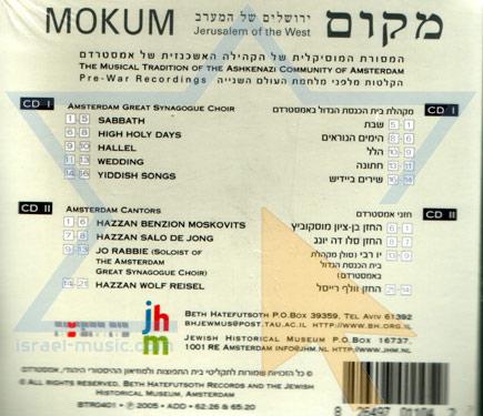 Mokum - Jerusalem of the West by Various