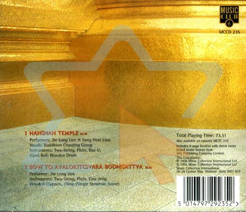Buddhist Chants and Peace Music by Jin Long Uen