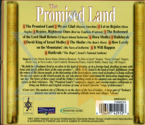 The Promised Land by Various