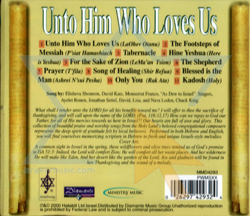Unto Him Who Loves Us by Various