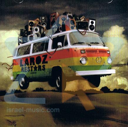 Laroz Restars Par Laroz