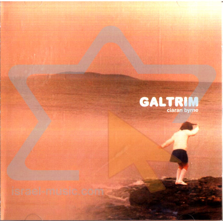 Galtrim by Ciara Byrne