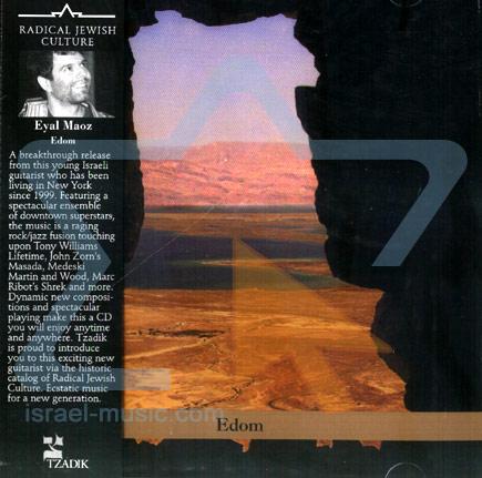 Edom by Eyal Moaz