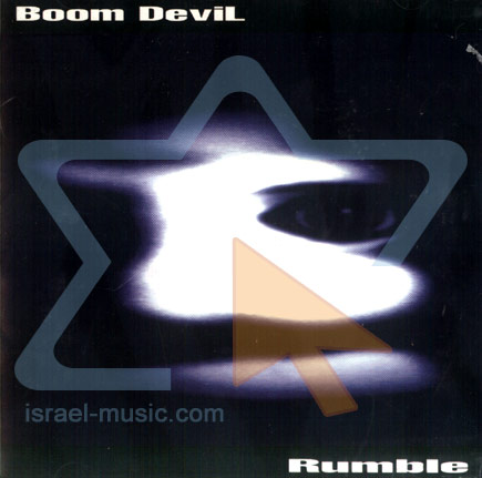 Rumble by Boom Devil