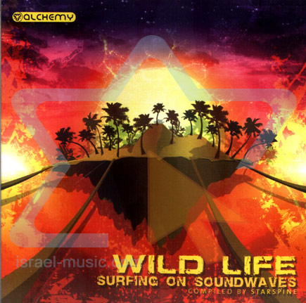 Wild Life - Surfing on Soundwaves by Various