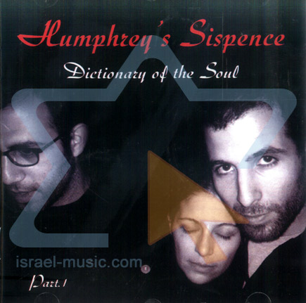 Dictionary of the Soul Part 1 by Humphrey's Sispence