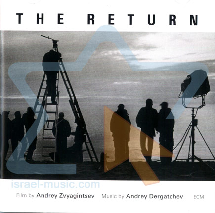 The Return by Various