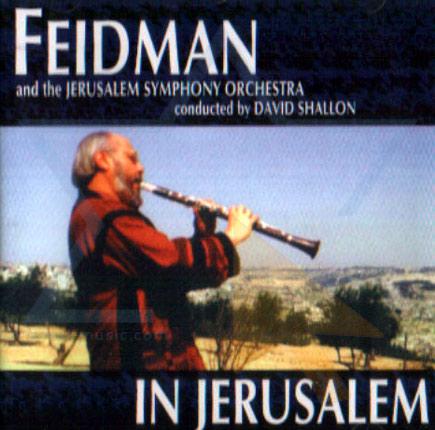 In Jerusalem Di Giora Feidman