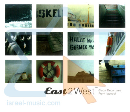 East 2 West Par Various