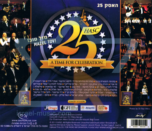 HASC 25 - A Time For Celebration by Various
