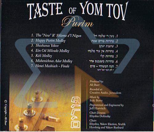 Taste of Yom Tov - Purim by Various