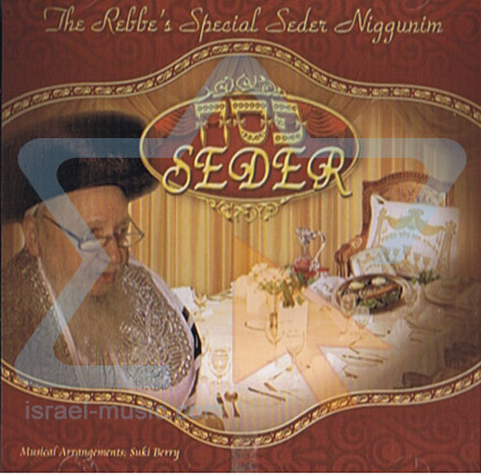 The Rebbe's Special Seder Niggunim - Pesach by Suki Berry