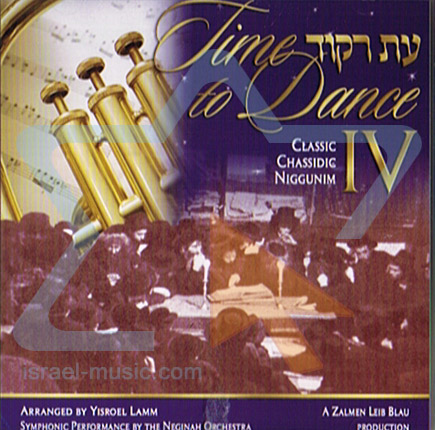 Time to Dance - Volume 4 by Various