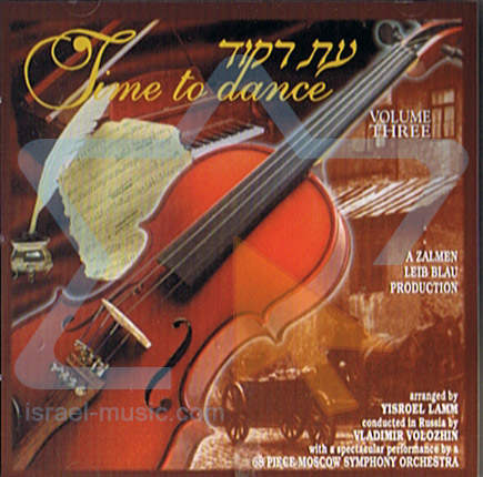 Time to Dance - Volume 3 by Various