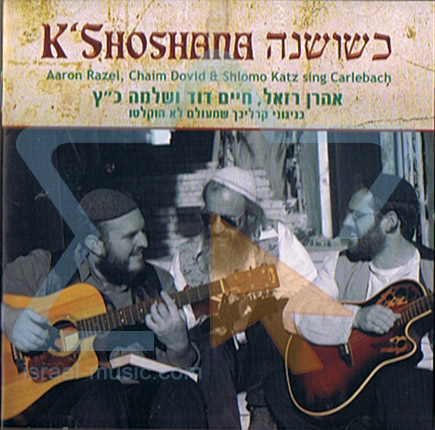 K'shoshana by Various
