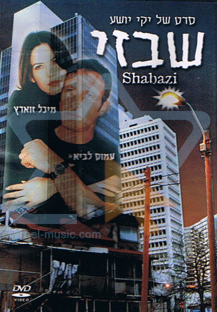 Shabazi by Various