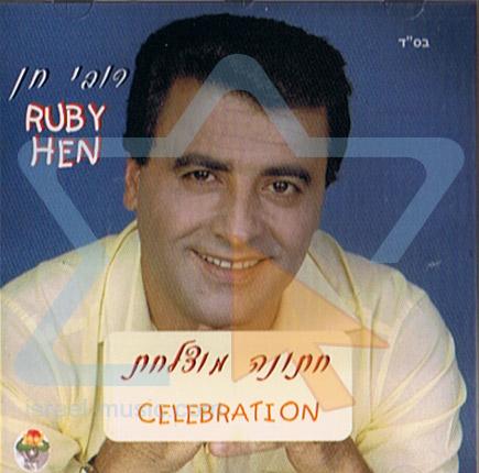 Celebration - Vol. 1 by Ruby Chen